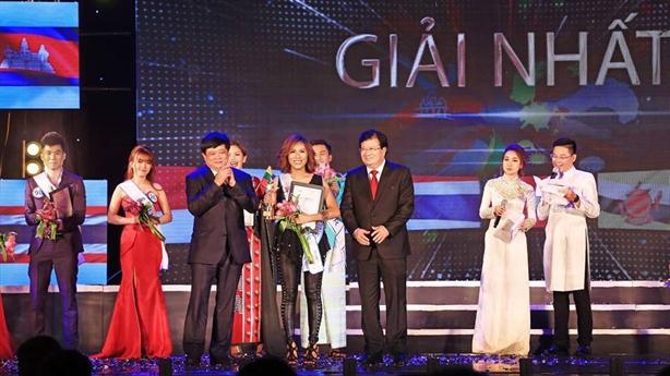 FLC đồng hành cùng Cuộc thi Tiếng hát ASEAN + 3 năm