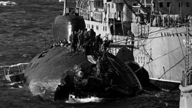 Định mệnh tàu ngầm hạt nhân K-314 đâm tàu sân bay Mỹ