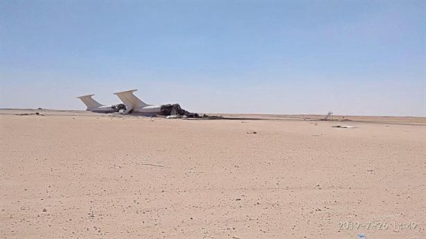 UAV phá hủy 2 máy bay Il-76 Ukraine tại Lybia