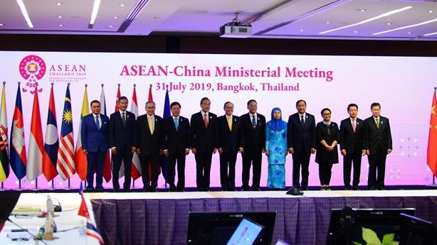 ASEAN-Trung Quốc trao đổi thẳng thắn về vấn đề Biển Đông