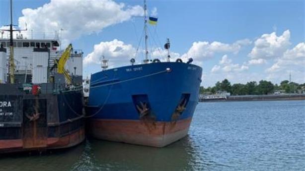 Ukraine khẳng định việc bắt tàu Nga là hợp pháp
