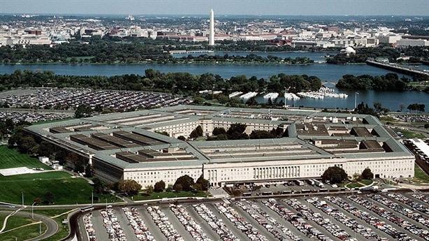 Bộ Quốc phòng Mỹ vẫn chuộng