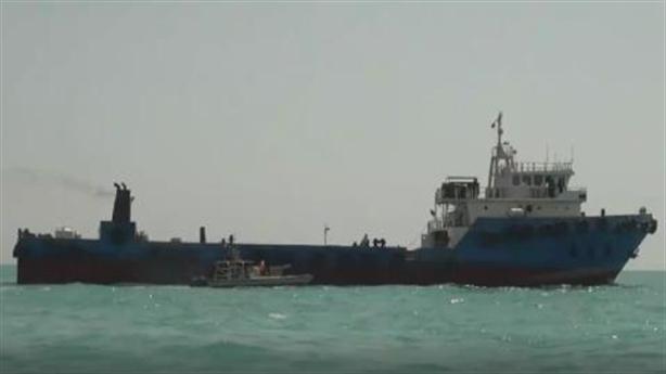 Cận cảnh Iran bắt tàu dầu, Iraq phủ nhận