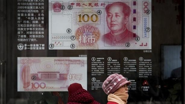 Mỹ liệt Trung Quốc là quốc gia thao túng tiền tệ