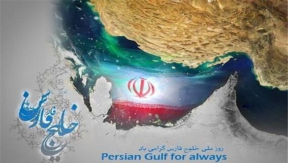 Iran muốn hòa bình nhưng không sợ chiến tranh