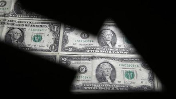 Muốn FED hạ lãi suất tiếp, ông Trump ủng hộ USD yếu