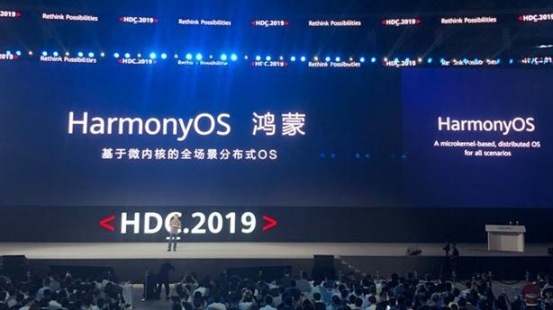Giám đốc Huawei tiết lộ điện thoại mới dùng HĐH riêng