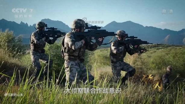 Trung Quốc đẩy nhanh trang bị súng công nghệ cao QTS-11