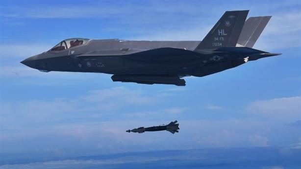 F-35A sắp ném bom chính xác như A-10