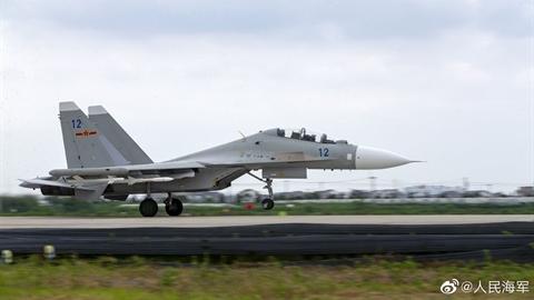 Trung Quốc chứng minh 'bẻ khóa' tiêm kích Su-30MK2