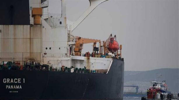 Anh thả siêu tàu chở dầu Iran hôm nay