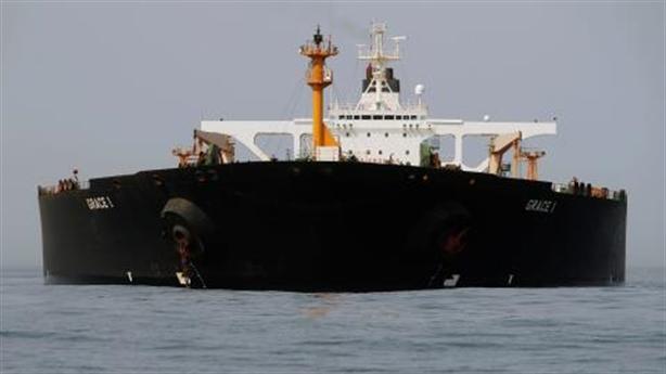 Mỹ ra lệnh bắt tàu Iran, Gibraltar lạnh giọng