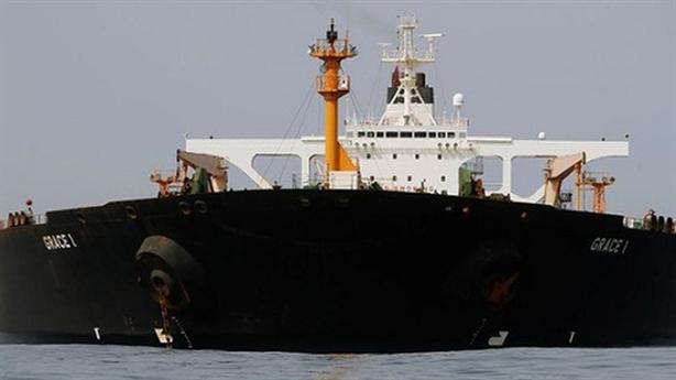 Dấu hỏi về số phận tàu chở dầu Grace 1 của Iran