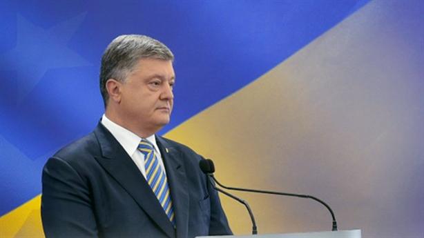 Ông Poroshenko huyễn hoặc: Nga khiếp sợ sức mạnh đoàn kết Ukraine