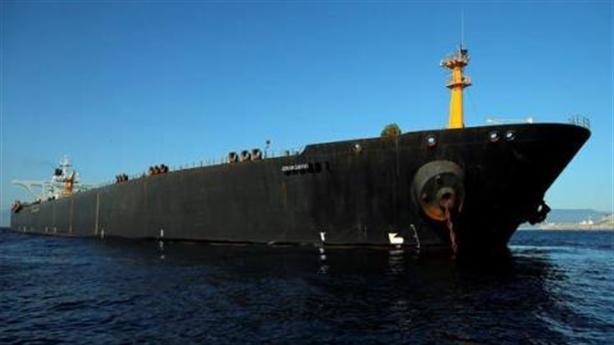 Tàu Iran rời Gibraltar trước sự bất lực của Mỹ