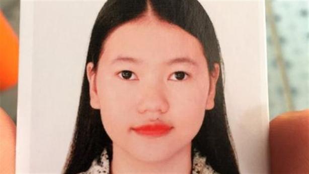 Thiếu nữ Quảng Bình mất tích: Báo cáo Bộ Công an