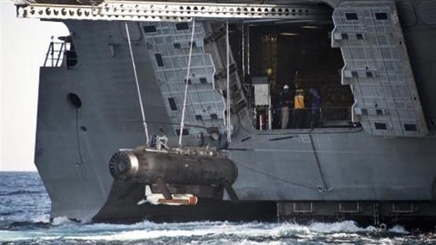 Hải quân Mỹ đối diện bãi thủy lôi Iran