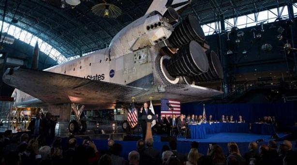 Mỹ ra mắt lực lượng không gian vào cuối tháng 8