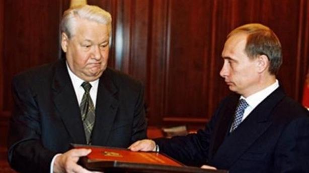 Putin hồi sinh sức mạnh Nga từ 'sự điên rồ của Yeltsin'