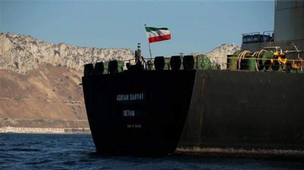 Mỹ trừng phạt nặng tay với Iran, siêu tàu dầu đi đâu?