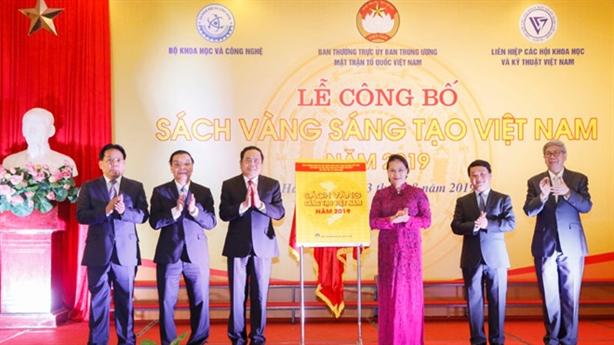 Chủ tịch QH dự lễ vinh danh công trình sáng tạo Việt