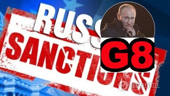 Mỹ muốn Nga ngỏ lời G8 và lời đáp của ông Putin