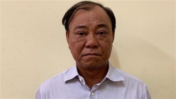 Khởi tố tội Tham ô tài sản đối với Lê Tấn Hùng