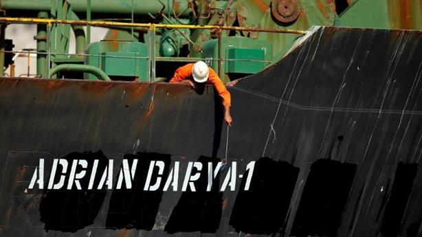 Siêu tàu Iran đến Thổ Nhĩ Kỳ, ông Erdogan sẽ làm gì?