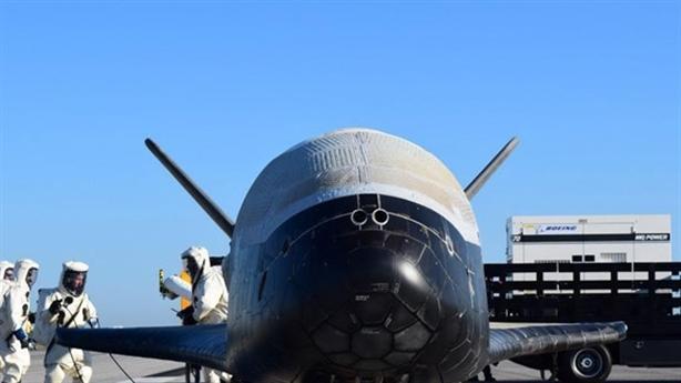 Tàu vũ trụ bí mật của Mỹ sẽ có vũ khí mới