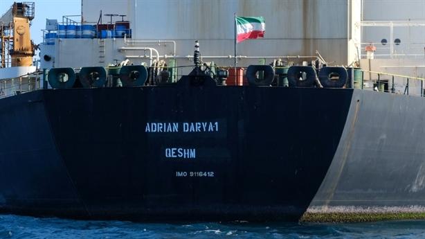 Mỹ không còn cách nào với siêu tàu dầu Iran