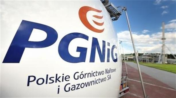 Ba Lan mua LNG của Mỹ bán cho Ukraine : Cay đắng EuroMaidan!