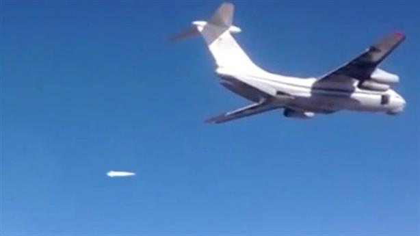 Nga trang bị Kinzhal cho Il-76 khiến Mỹ phát sốt