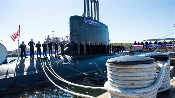 Tàu Delaware Mỹ khó cải thiện 'khả năng yểm trợ đặc biệt'