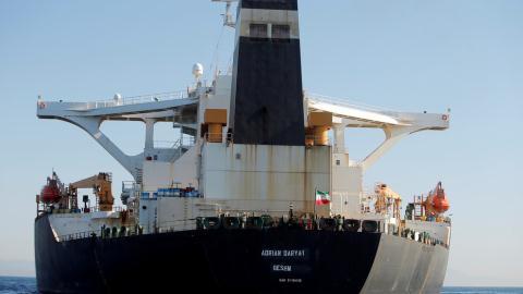 Tàu Iran bình an vô sự, Mỹ lộ kế hoạch kỳ lạ?