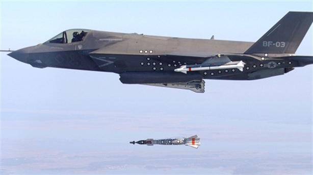 Sức mạnh bom Mỹ khi mang ngòi nổ điện tử