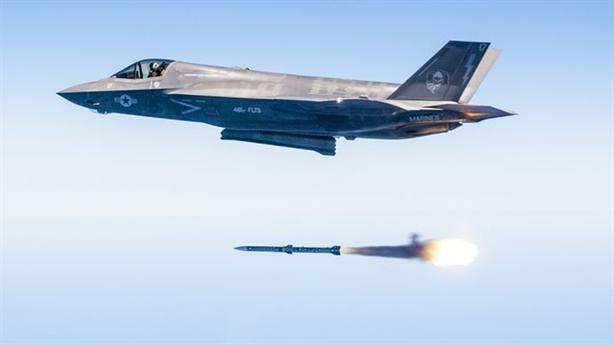 Mỹ chi thêm tiền cho vũ khí đối phó không quân Nga