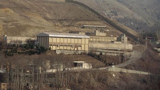Iran bất ngờ bắt giữ 2 công dân Anh