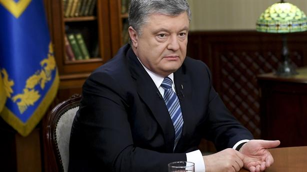 Quốc hội thông qua dự luật luận tội, ông Poroshenko ở đâu?