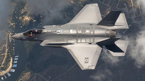 Nóng: F-35I vừa tập kích giữa ban ngày, S-300 Syria bất động?