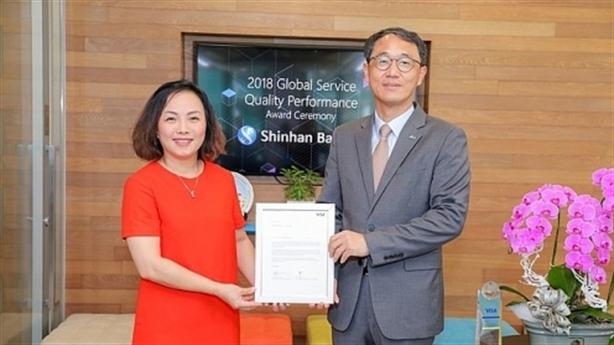 Ngân hàng Shinhan nhận giải thưởng 'dịch vụ chất lượng toàn cầu'