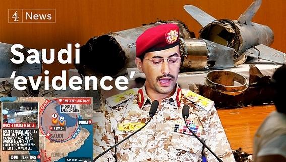 Saudi bị tấn công: Mỹ mặt quan tâm, bụng lại mừng thầm?