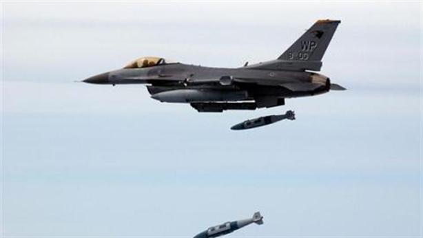 Mỹ tấn công nhầm vào dân thường ở Afghanistan?