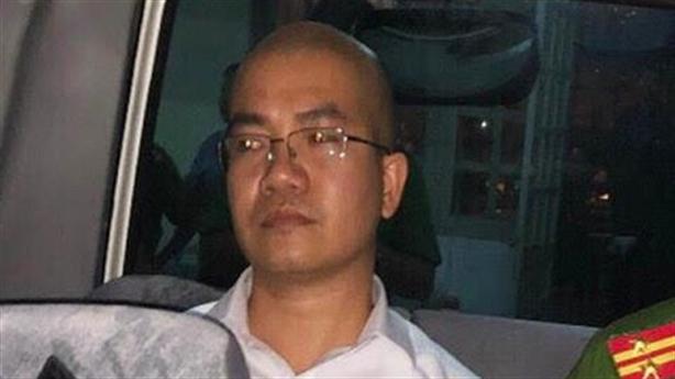 Xác định chủ mưu trong vụ địa ốc Alibaba lừa đảo