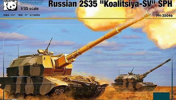 Nga xếp hạng 2S35 Koalitsiya-SV đứng đầu pháo tự hành thế giới