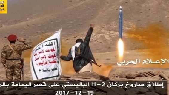 Saudi trả đòn, Houthi-Iran cảnh báo hậu quả thảm khốc hơn
