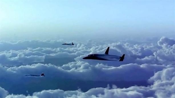 Báo Mỹ: Máy bay thế hệ 6 Nga tương đương B-2 Spirit