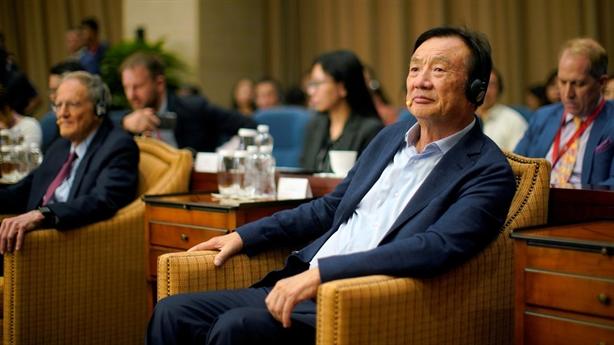 Huawei lại công bố nỗi buồn của công nghệ Mỹ
