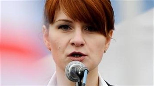Nga nhắc lại chuyện Maria Butina với Ngoại trưởng Mỹ