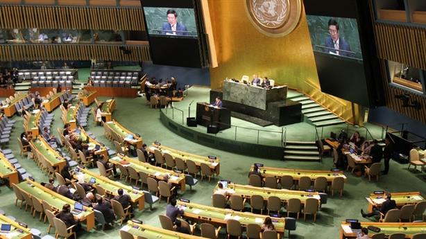 Phó Thủ tướng đưa vấn đề Biển Đông ra Liên hợp quốc
