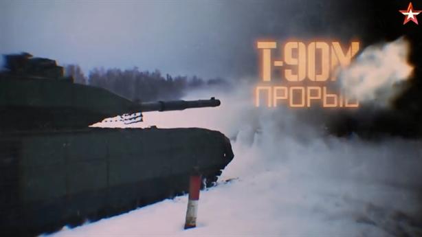 Nga trang bị T-90M sớm hơn kế hoạch